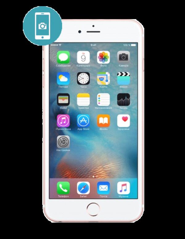 Замена стекла камеры iPhone 6S