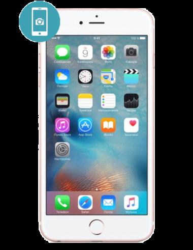 Замена стекла камеры iPhone 6SPlus