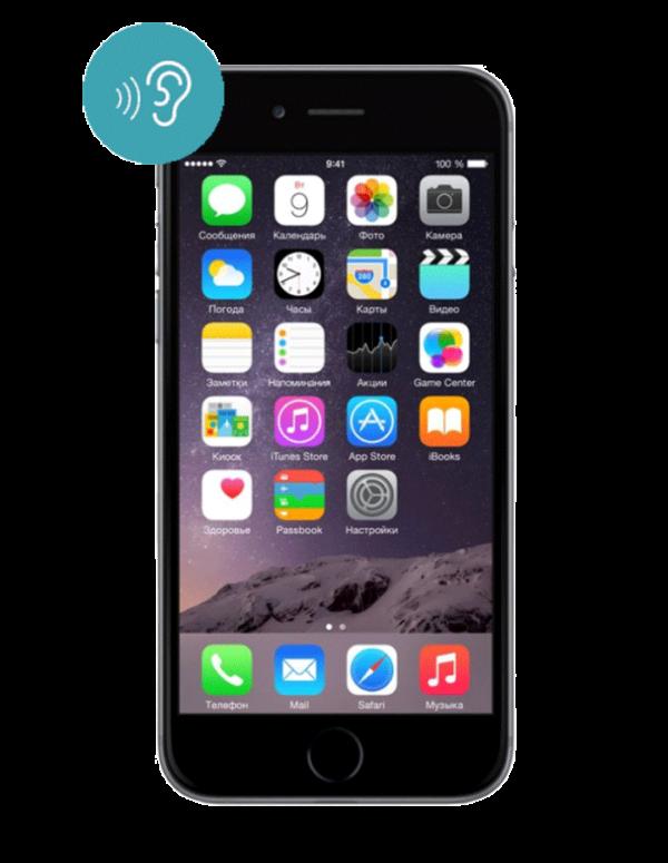 Замена сетки динамика iPhone 6
