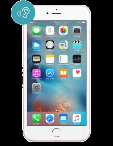 Замена сетки динамика iPhone 6S Plus